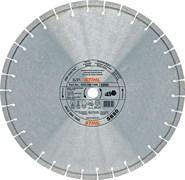 Диск алмазный 350мм SB80 Универсальный Stihl