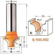 Фреза радиусная гравировальная B хвостовик 12мм
