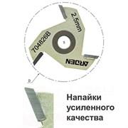 Сменные режущие диски (крепление гайкой) хвостовик 8мм ARDEN