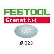Шлифкруг 225мм сетка Granat Net