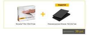 Комплект NOVASTAR FLEX 1500 + 2 ручных блока