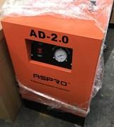 Рефрижераторный осушитель AD-2.0 AS-AIR