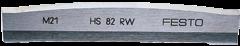 Нож спиральный HS 82 RF FESTOOL