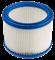 Фильтр основной AB-FI SRM 45/70 Festool - фото 5166